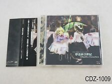 Zun's Music Collection 3 Changeability of Strange Dream Touhou Music CD USSeller
