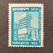 BANGLADESH 1978  MI.NR. 117