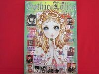 'Gothic & Lolita Bible' #9 Japanese fashion magazine w/pattern sheet