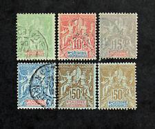 Sello NUEVO CALEDONIA/NUEVA CALEDONIA stamp YT n°59 à 64 Todos los estados Col3