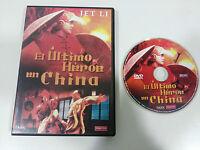 EL ULTIMO HEROE EN CHINA DVD JET LI ESPAÑOL CANTONES MANGA FILMS