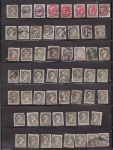 #38 x 49  - Canada - 1891 - 5c Small Queens - Used - F  superfleas - est$147