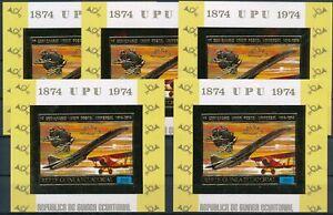 [P16044] Guinea Equatoriale 1974 : 5x Good Very Fine MNH Imperf Gold Sheet