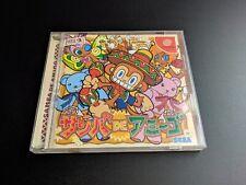 Samba De Amigo Sega Dreamcast Japan Import MINT cond US Seller Complete!