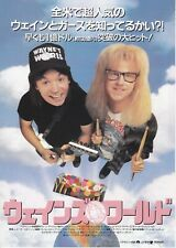 WAYNE'S WORLD- Original Japanese Mini Poster Chirash