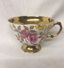 ROSINA QUEENS ENGLAND 4997 - BR FOOTED CUP 7 OZ PINK & YELLOW FLOWERS GOLD BAND