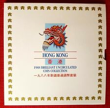 1988 Hong Kong Brilliant Uncirculated 7 set Coin Collection