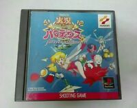 PARODIUS forever With me PS Import Japan