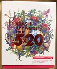 "ARASHI  ""Anniversary Tour 5×20"" Japan Fan Club Exclusive Ed(Blue-ray-Preorder)"