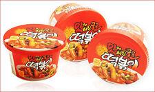 Instant Cup Spicy Korean Stir-fried Rice Cake 3Pcs Tteokbokki Korea Food Snack