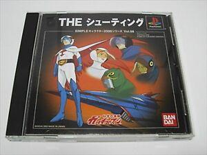PlayStation GATCHAMAN THE SHOOTING PS1 JAPAN Import
