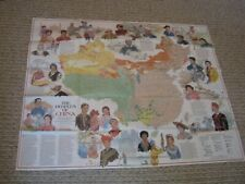 THE PEOPLES OF CHINA MAP National Geographic July 1980