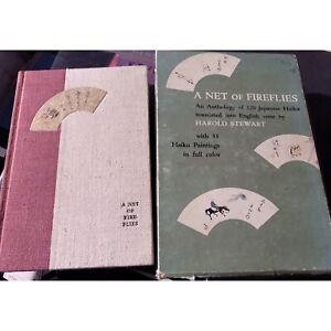 A NET OF FIREFLIES: JAPANESE HAIKU BY HAROLD STEWART 1961 HARDCOVER & SLIPCASE
