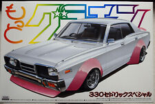 1977 Nissan Cedric 330 Grand Champion Series JDM 1:24 Aoshima 000144