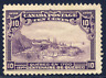 CANADA 1908 QUEBEC 10C VIOLET FRESH MOUNTED MINT. STANLEY GIBBONS NUMBER 193.
