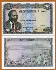 Kenya, 50 Shillings, 1971, P-9b, UNC