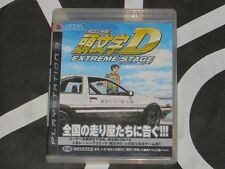 Playstation 3 PS3 Import Asian Initial D Extreme Stage Japanese Voice Subtitle