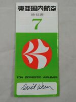 TDA TOA DOMESTIC AIRLINES TIMETABLE 8 July 1971 JAPAN  40
