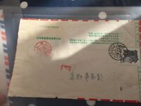 China a small selection of FDC covers and letters interesting hoard