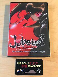 Jubei-Chan 2: The Ninja Girl complete series / NEW anime on DVD from Anime Works