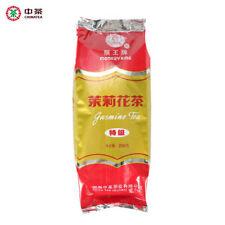 China Monkey King Famous Premium Organic Jasmine Green Tea 250g