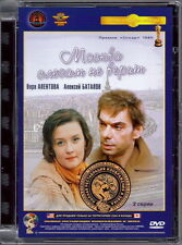 Moscow Does Not Believe in Tears  RUSSIAN LANGUAGE ONLY DVD NTSC