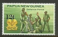 PAPUA NEW GUINEA 1985 12t SURCHARGE DEFENCE FORCE 1v MNH