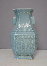 Chinese  Monochrome  Blue  Glaze  Porcelain  Vase  With  Mark     M2147