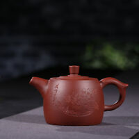 300ml tea pot Chinese yixing zisha purple clay kung fu tea set Well pot sales