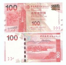 Hong Kong $100 Bank of China Banknote UNC 2012