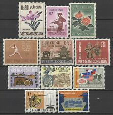 No: 76156 - VIETNAM - LOT OF 11 OLD STAMPS - MNH!!