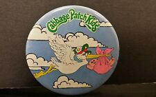 vTg 1983 Cabbage Patch Kids Doll Bears Tin Pin Baby Stork Pinback Collectible
