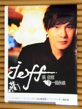 Jeff Chang Next Eternity Promo Poster 張信哲 下一個永遠 *Hong Kong