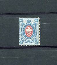 IMPERIAL RUSSIA YR1883-88,SC 36,MI 34A,MNH,HORIZONTALLY LAID PAPER,VERY RARE