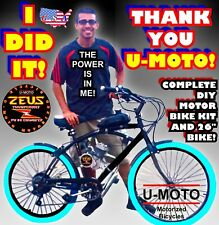 """66cc/80cc 2-Stroke Motorized Bike Kit And 26"""" Cruiser Bicycle New Complete"""