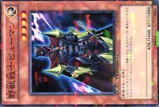YUGIOH NORMAL PARALLELE CARD DUEL TERMINAL N° DT14-JP002 Beast Warrior Puma
