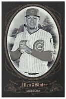 2019 Allen & Ginter Baseball Box Loader/ Box Topper Javier Baez Chicago Cubs