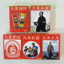 deck of  Arts and Crafts during The Cultural Revolution China Playing card/Poker