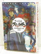 GURREN LAGANN Tengen Toppa Final Drill Art Fanbook Storyboard Book *