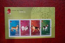 HONG KONG 2006 CHINESE LUNAR NEW YEAR OF THE DOG S/S (MNH)