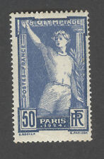 France - Timbre Neuf - JO de Paris 1924 - N°186 * * TB