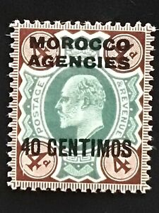 Morocco Agencies stamp EVII 1907 40c green & brown MH