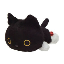 San-X Laying Black Cat Nyanko Kuttari Plush Stuffed Animal (MP37801) 10c62