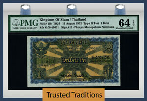 TT PK 16b 1932 THAILAND KINGDOM OF SIAM 1 BAHT SCARCE AS SUCH PMG 64 EPQ