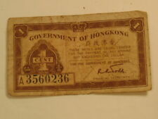 Vintage Government of Hong Kong 1 cent note (about 2 7/8 inches long)