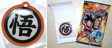 Dragon Ball Super Chara Metal Charm 'Go' Mark Ensky Akira Toriyama Licensed New