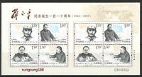 CHINA 2014-17 Mini S/S 110th Birth of Deng Xiaoping Stamps 鄧小平