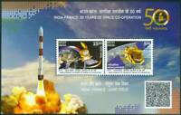 INDIA 2015 India-France Joint Issue, Space Co-operation QR code Minisheet MNH