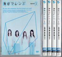 Japanese Drama Tokyo Friends 5disc set [JAPAN OFFICIAL DVD]Region2