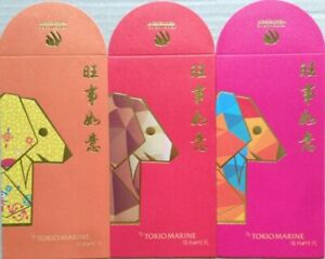 Ang Pow Packets - 2018 Tokio Marine Life Insurance set of 3 colour